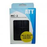 memory-case-mc-2-500x500
